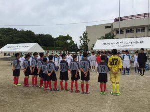 U-13(中学1年生) トレーニングマッチ