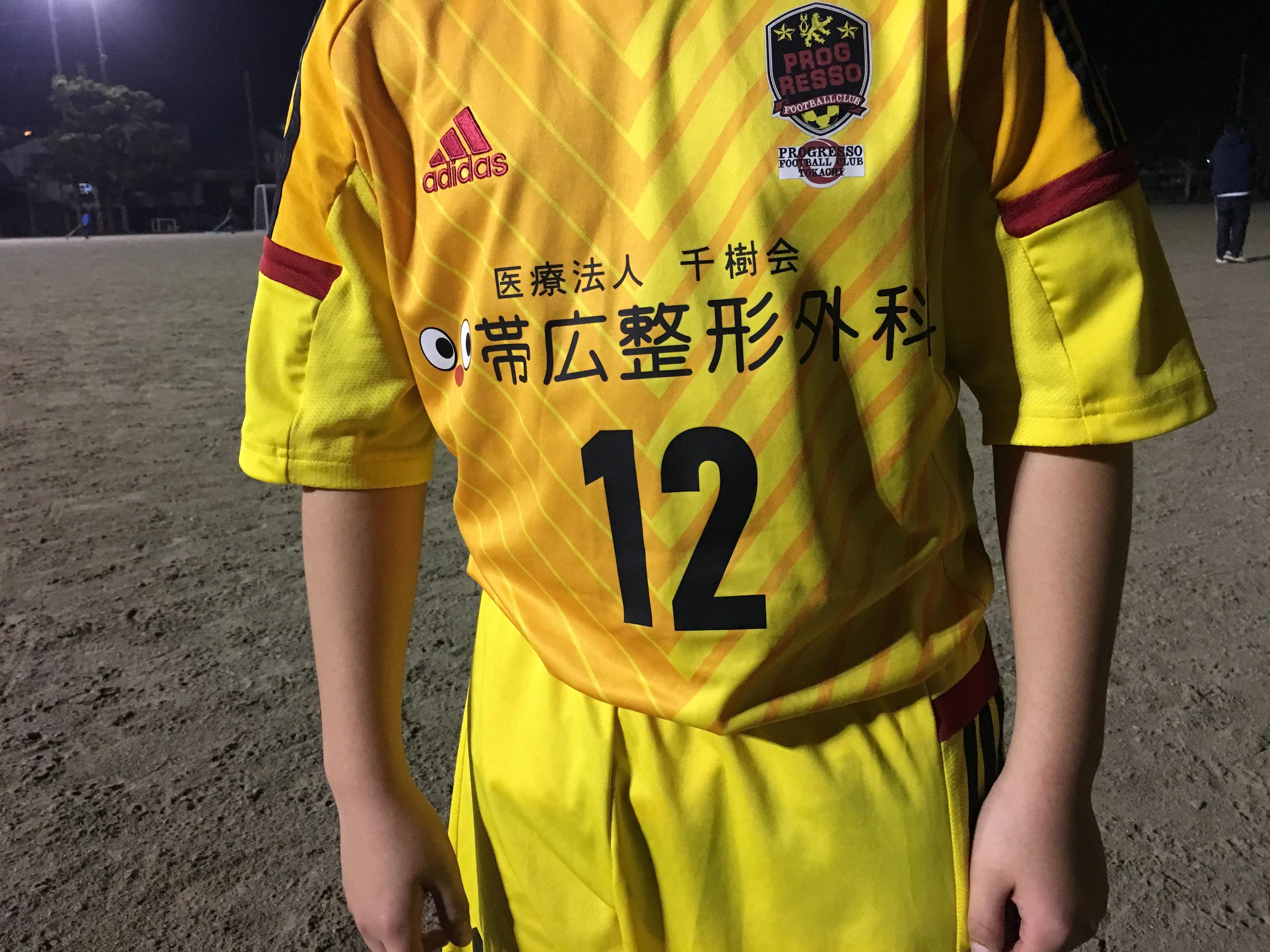 選手向けサッカークリニックを実施。北海道、プログレッソ十勝の選手達へ。