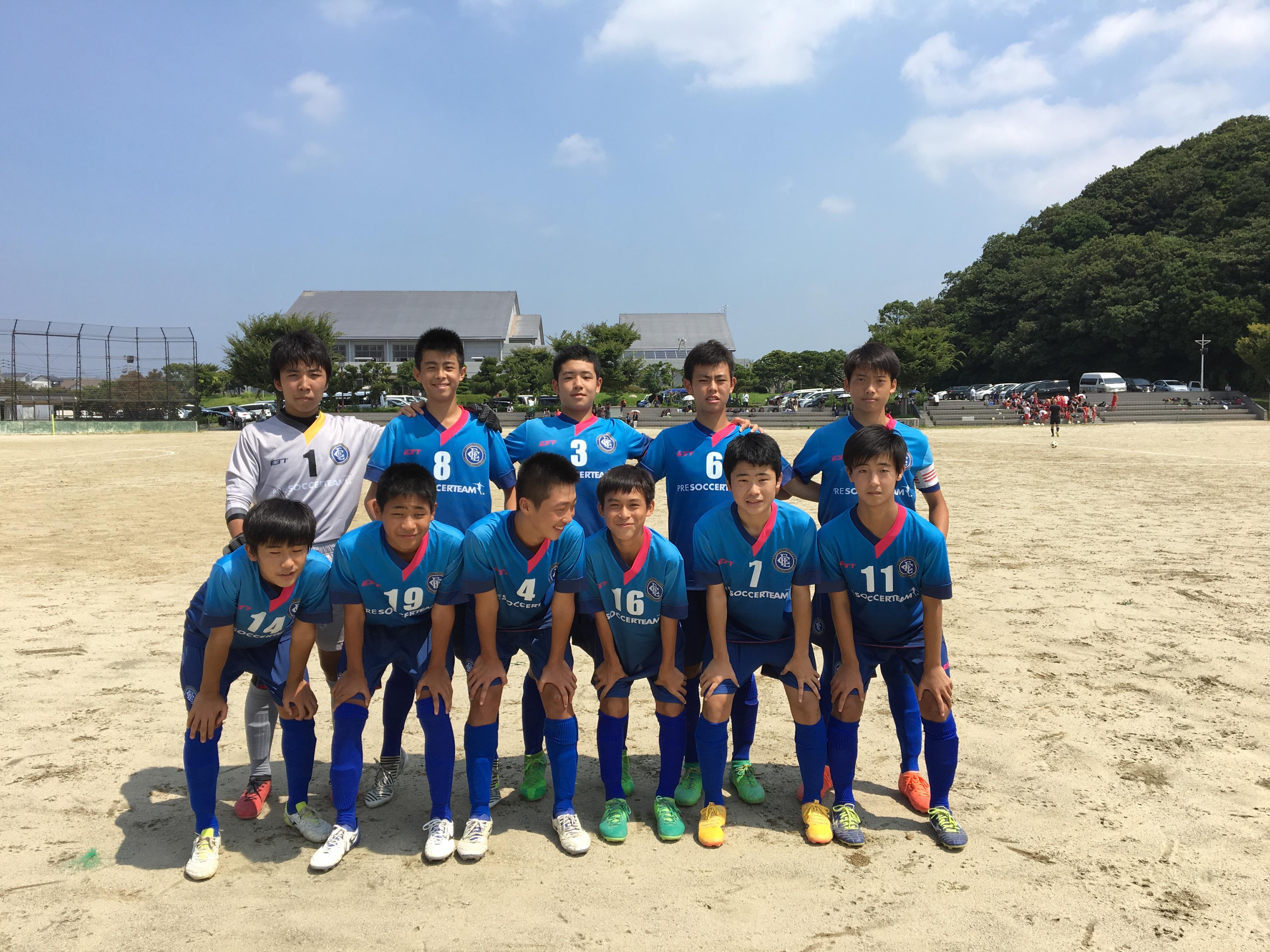 U15 県リーグ 残り3節!!VS ラソーナ