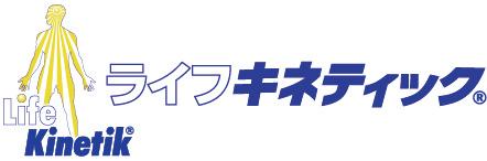 ジュニアユース新人戦が開幕!