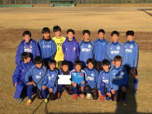 天瀬ジュニアサッカークラブ主催・U-12天ケ瀬温泉カップ in 大分