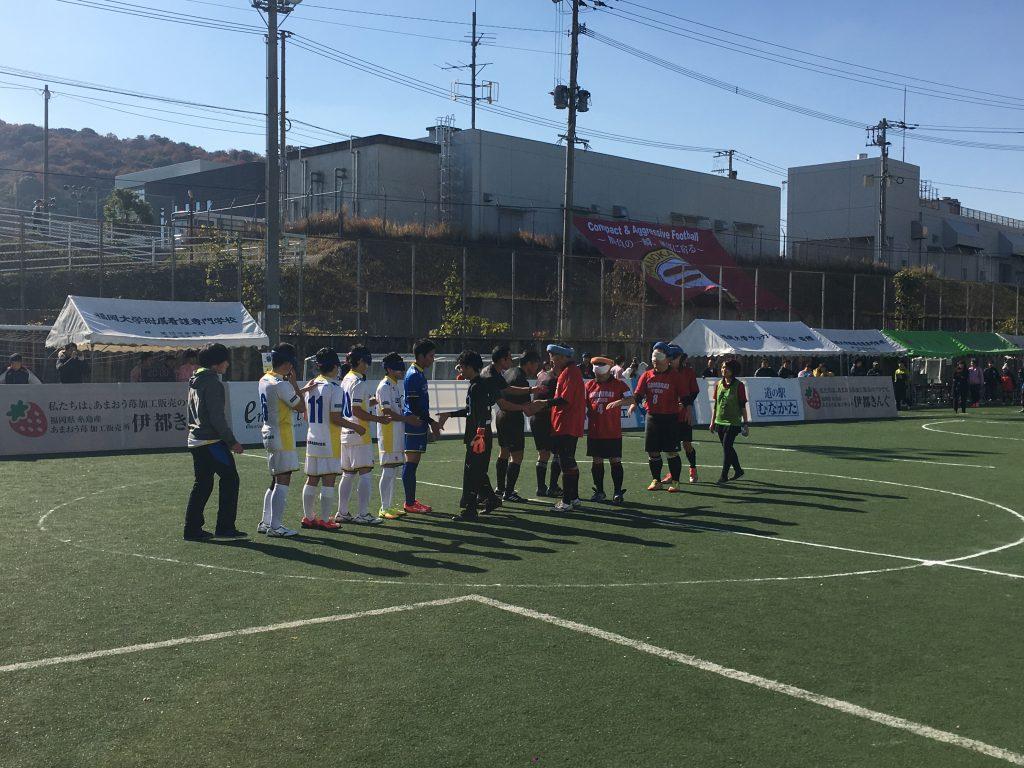 ~視覚障がい者の方達との交流~『ブラインドサッカー体験会』