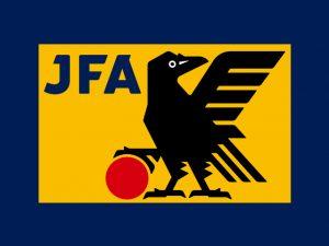 日本サッカー協会の重大な責任は!? 〜ロシアW杯 日本代表開幕目前!〜