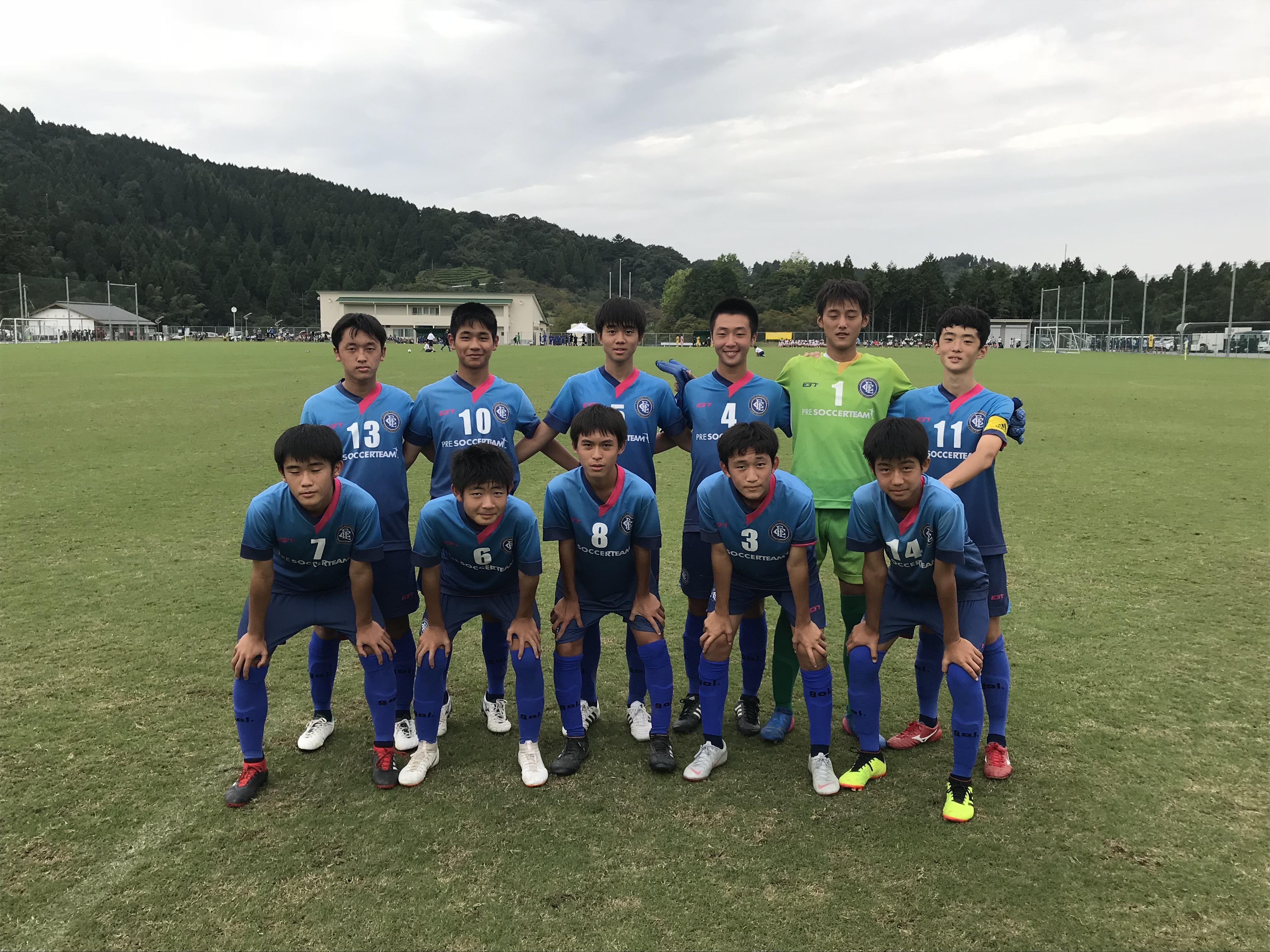 ジュニアユース ゴール集 パート1〜2018 クラブ選手権編〜