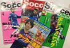 サッカークリニック1月号に掲載 〜特集「記録を育成に活かす」〜