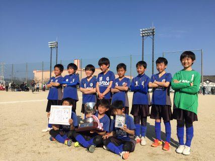 U-10・1st 優勝!!  小城市津の里モーモーカップ 〜3年ぶり2度目〜
