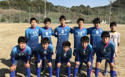 U15県リーグ第5節vsオエステ福岡