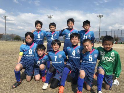 4/13(土)U10 1st 熊本遠征 1日目