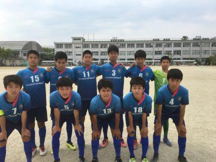 U15県リーグ2部 第10戦vsNEO