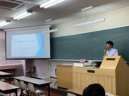 九州共立大学を訪問しました!