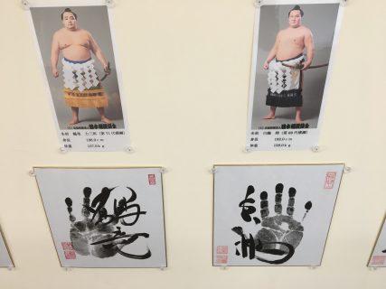 遠征3日目朝食編-本場のちゃんこ鍋を堪能!-