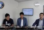 南区リーグ開幕へ向けて最後のTRM!U10 1st TRM in 舞鶴公園