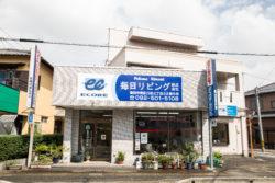 レアッシ福岡FC スポンサー様紹介 毎日リビング株式会社