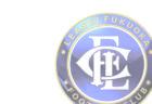 U-11 九州ジュニア 福岡県中央大会 トーナメント組み合わせ決定