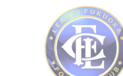 レアッシ福岡FCの挑戦! vol.010 〜地域スポーツコミュニティメディア研究所〜