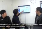 今週の試合予定【11月30日(土)~12月1日(日)】