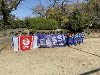 U9アドバンスリーグ 優勝決定! vs カメリア