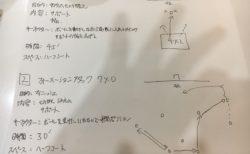今日の練習メニュー111& MVP 11/13(水)