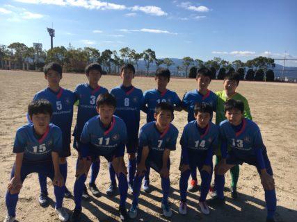 U14 新人戦 第4節 vs リミットレス
