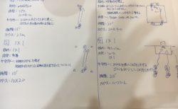 今日の練習メニュー&MVP 126(12/10火)