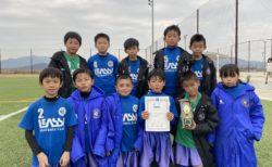 準優勝!1学年上とのカップ戦で堂々と戦い抜きました!U10 1st カップ戦 in 山口・乃木浜グラウンド