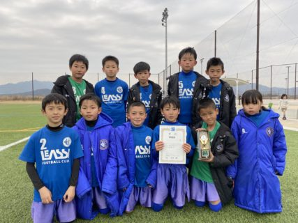 U10 チャンピオンシップ組み合わせ決定!