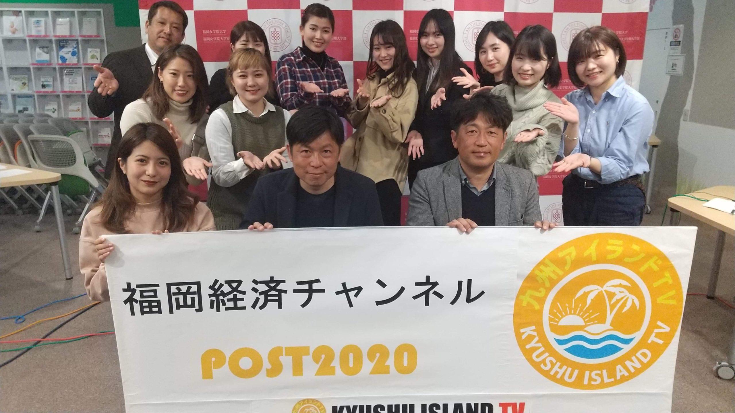 九州アイランドTV「福岡経済チャンネル2020」(JCOM4月放送予定)に出演してきました!
