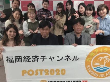 J-COMチャンネル(11ch)の福岡経済チャンネルに出演します!