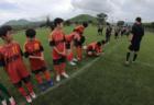 レアッシU-9 vs カミーリアU-10・Bチーム 練習試合