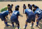 U10 2nd TRM vs(カミーリア、けご) スイッチが入る選手が増えてきたので、これからの変化に期待!