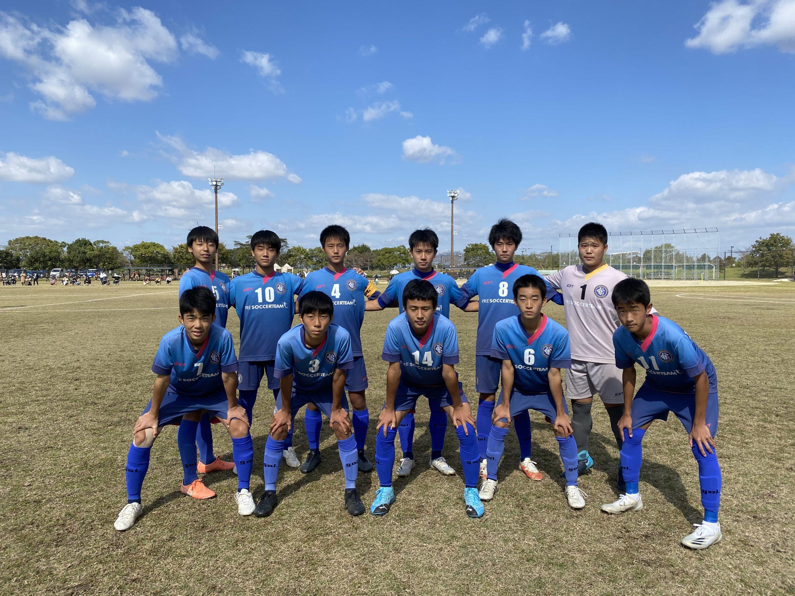 ジュニアユーストップ U15クラブ選手権 県大会 vs FUT6〜九州大会まであと1勝〜