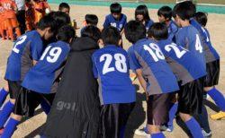 U11 2nd TRM vsエリア伊都B 「意図を持ってプレーすることが成長につながる」