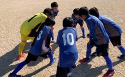 2020年度 福岡ジュニア(U-11)サッカーリーグパート一覧