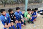 U8エルセルモ八代キッズサッカーCUPに参戦!