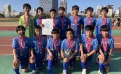 U-12福岡市長杯準優勝!!(vsフォレスト、長住、リベルタ)結果速報!!