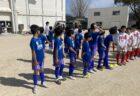 U-11・1st 大会3位!【熊本県の強豪と対戦】田中スポーツサッカー大会