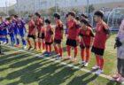 U11 2nd田中スポーツカップへ参戦!